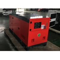 Wholesale Brushless Diesel Silent Generator Perkins Engine 1103A-33TG2 60KVA 48KW from china suppliers