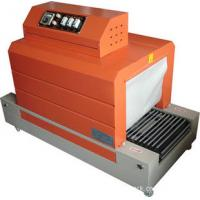 Wholesale PP / PVC film Shrink Wrapping Machine Heat Shrink Packing Machine BSD4020 from china suppliers