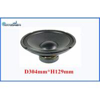 Wholesale 8 Ohm Paper Cone Outdoor Subwoofer Car Speakers For Automobile Multimedia 95DB from china suppliers