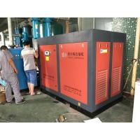 Wholesale 45kw Energy Saving Low Pressure Air Compressor for Power and Electronic Industry from china suppliers