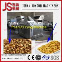 Wholesale Snacks , Chips Roasting Machine 1.1kw Automatic Fryer / Autoatic Flavor Machine from china suppliers