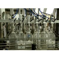 Wholesale Liquid Bottle Piston Filling Machine In Food Industrial , CE Standard from china suppliers