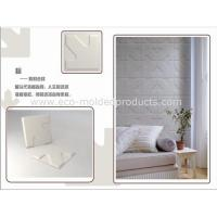 Buy cheap Decorative wall flats from wholesalers