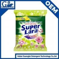 Wholesale detergent washing powder,brand name detergent powder,bulk detergent powder,laundry detergent washing powder from china suppliers