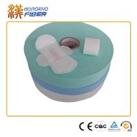 Wholesale SAP Inside Airlaid Absorbent Paper Material , Baby Diaper Raw Material from china suppliers