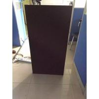 Wholesale Pixel Pitch 4.81mm Rental LED Display 1/8 Scanning P5.95 P6.25 from china suppliers