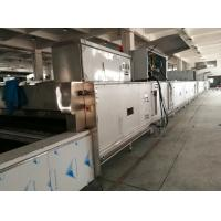 Wholesale Turnkey Solution For 1500kg/hr Capacity Pastry Puff Production Line With Proffer And Tunnel Oven from china suppliers
