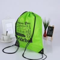 Buy cheap Selling well all over the world Personalized Double Shoulder Strap Swimming Drawstring Bags from wholesalers
