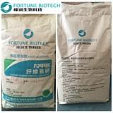 Factory Price High Purity CMC Carboxymethyl Cellulose as Food Additive