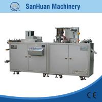Wholesale Automatic Alu Alu Blister Packing Machine For Tablets 2.6kw AC380V 50Hz from china suppliers