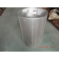 Wholesale Expanded / Perforated Stainless Steel Wire Mesh Tube / Mesh Cloth For Water Filtration from china suppliers