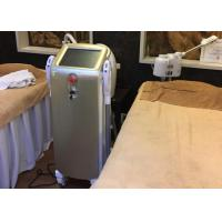 Buy cheap Germany lamp big power 3000W shr super hair removal Elight rf ipl hair removal from wholesalers