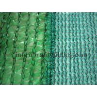 Wholesale green agricultural shade netting from china suppliers