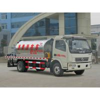 Wholesale Dongfeng Duolika 4*2 5CBM asphalt truck from china suppliers