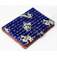 Wholesale Ethnic Style Silk Cloth Cover Jotter Agenda Notebook Notebook from china suppliers