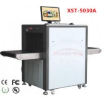 Wholesale Low Noise Train Station X Ray Security Scanner , X - Ray Machine For Luggage from china suppliers