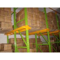 Wholesale high density Drive in pallet racking with spray powder coating finished from china suppliers