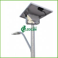 Wholesale IP65 20W Energy Saving LED Solar Panel Street Lights with 5M Q235 Pole from china suppliers