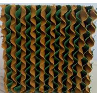 Wholesale RDER series industrial wet curtain  from china suppliers