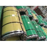 Wholesale 430/BA 304/BA  201/BA cold rolled coils from TISCO, Posco, JISCO, YONGJIN, LISCO from china suppliers