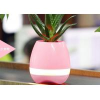 Quality 2017 Touching electrical gift magic playing music led flower pot smart with bluetooth pots for sale