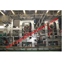 Wholesale Press Section Of Paper Machine from china suppliers