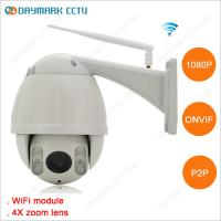 Wholesale 1080p 2 Megapixel P2P WIFI PTZ Outdoor Dome IP Camera from china suppliers