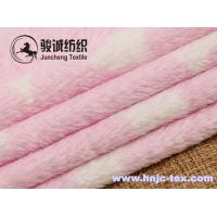 Wholesale Hot sell single side printed super cuddle soft velboa for pajamas fabric and apparel from china suppliers