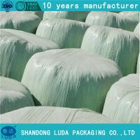 Quality Hot sale width wrap for round hay bales for sale
