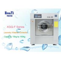 Wholesale Water Saving 100kg Industrial Cloth Washing Machine Automatic Washer Extractor from china suppliers