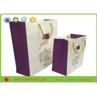 Wholesale Popular Heavy Duty Kraft Paper Bags OEM Brown Paper Bags With Handles from china suppliers