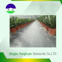 Wholesale 110gsm Split Film Woven Geotextile , Geotextile Stabilization Fabric For Weed Control from china suppliers