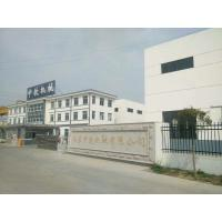 Jiangsu Zhongyin Machinery Co.,Ltd