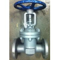 Wholesale GB Standard PN16 Cast Steel Flanged Gate Valve in oil industry from china suppliers