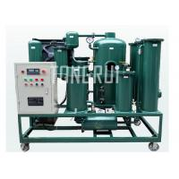 Wholesale High Performance Hydraulic Oil Recycling Machine For Industrial Lubricating Oil from china suppliers