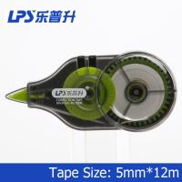 Wholesale Student Stationery Set Hot Sell Green Color 12m Office Correction Tape No.9900 from china suppliers