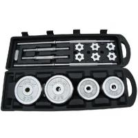 Wholesale fitness  chrome adjustable dumbbell barbell 50kg  sets with boxes from china suppliers