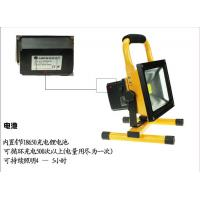 Wholesale New hot 10w solar led flood lights outdoor garden light from china suppliers