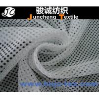 Wholesale Polyester Fluorescent Yellow Fabric Mesh Fabric for Safety Vest /apparel from china suppliers