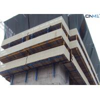 Wholesale High Safe­ty Screens Construction , High Rise Safety Systems PN50-S from china suppliers