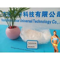 Wholesale Natural Weight Loss Supplements Testosterone Decanoate To Gain Strength CAS 5721-91-5 from china suppliers