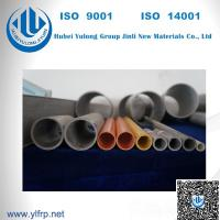 Wholesale Light weight GFRP Extrusion Fence Post Round Tubing For Fencing System from china suppliers