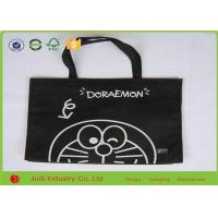 Wholesale Environmentally Friendly Laminated Non Woven Shopping Bag Gravure Printing Sewing Craft from china suppliers