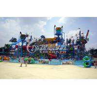 Wholesale Customized Colorful Huge Aqua Playground Equipment with Steel Aquatic Play Structures from china suppliers