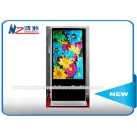 "Wholesale 50"" Full HD LCD Display Multimedia Free Standing Information Kiosk , Digital Signage Stand Up Computer Kiosk from china suppliers"
