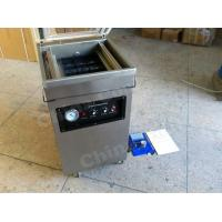 Buy cheap DZ500-2D vacuum packaging machine vacuum packing machine;DZ vacuum packaging machine;  packaging machines from wholesalers