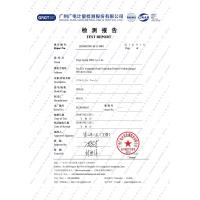 Pego Group (HK) Company Limited Certifications