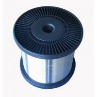Wholesale 0.127mm Copper Clad Aluminum Magnesium Wire TCCAM for screening purpose / LED pin from china suppliers