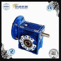 Wholesale NMRV50 Shaft Reducer Gear Transmission Box  With Motro 0.12-15kw from china suppliers