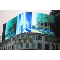 Wholesale Full Color Led Advertising Board Soundboss Curve Outdoor Pixel 12mm from china suppliers